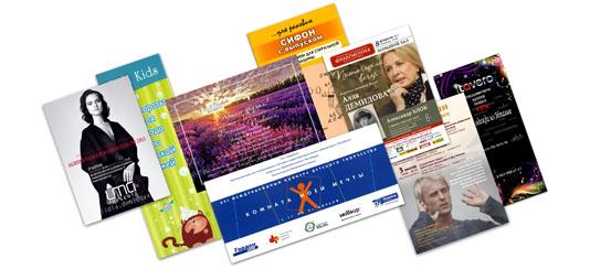 Где заказать флаера и визитки в Киеве?
