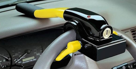 Противоугонные устройства для автомобиля