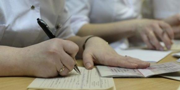 В Ленобласти ежегодно около 600 женщин лечатся от бесплодия