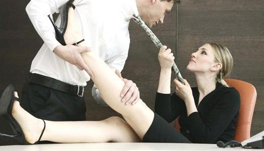 Секс в офисе: «за» и «против»