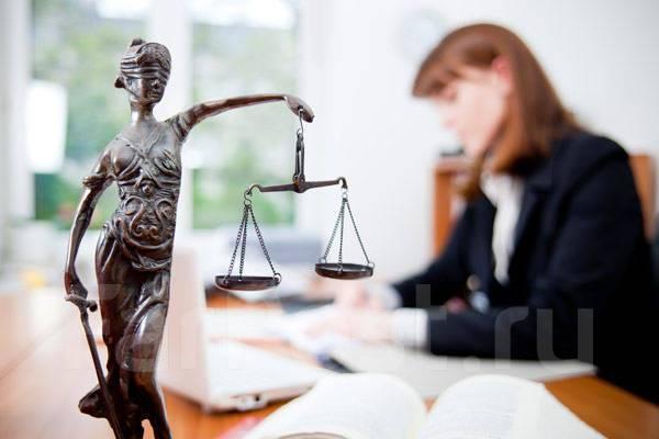 Российский юридический портал: как получить быструю помощь в сложных вопросах