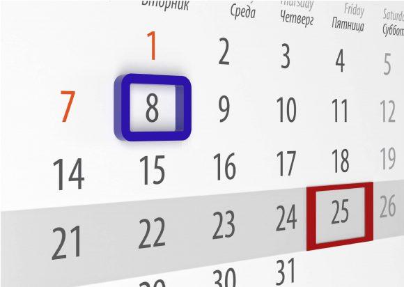 Из чего состоит квартальный календарь и для чего используется