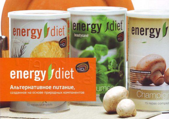 10 продуктов для здорового рациона и быстрого похудения