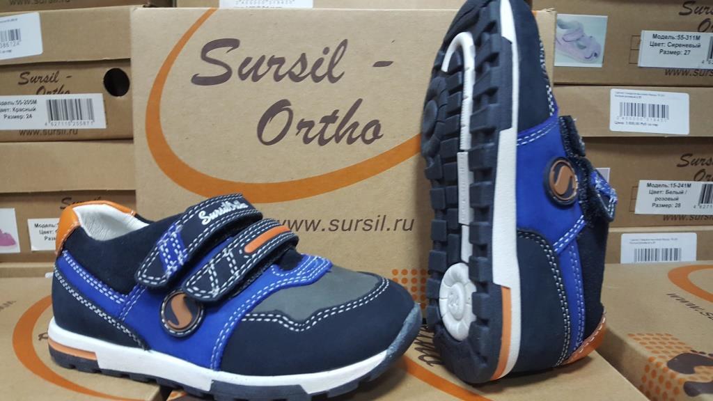 Профилактика детских заболеваний вместе с ортопедической обувью