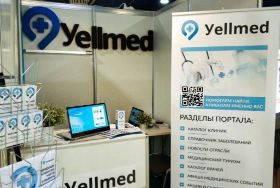 Информационная база данных по услугам стоматологических клиник на сайте Yellmed