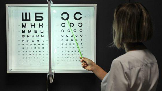 Проверка зрения в Линзмастер