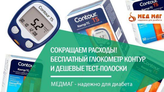 Основные правила выбора тест-полосок для глюкометра
